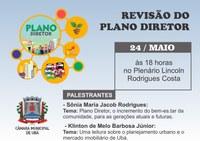 CMU promove seminário sobre o Plano Diretor do Município de Ubá