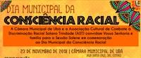 Dia Municipal da Consciência Racial será celebrado na sexta-feira